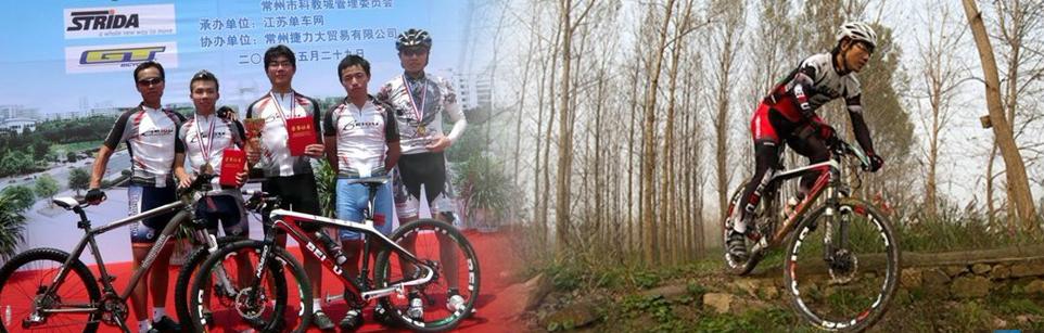 BEIOU mountain bike brands under 500