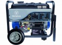 6 Large Portable Generator Reviews for 2017