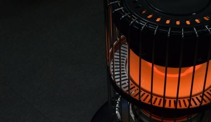 13 Best Kerosene Heaters in 2021 To Use in Home and Garage